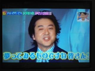 IMG_5991_R.JPG