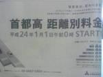 DCF_0052.JPG