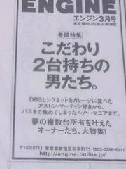 DCF_0018.JPG