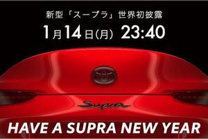0114 SUPRA.jpg