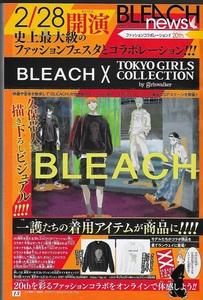 BLEACH TGC2021.jpg