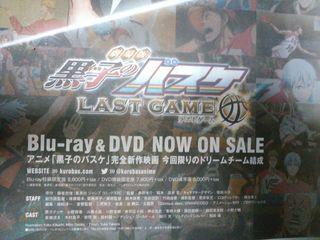 黒子のバスケ LAST GAME (3).JPG