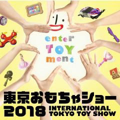 omochashow2018 (1).jpg