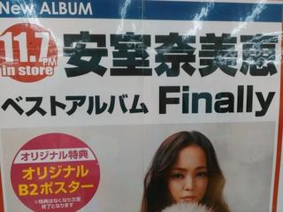 namie amuro finally (3).JPG