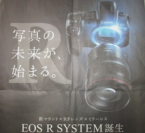 CANON_EOS_R_SYSTEM_400..jpg