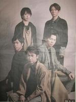 10 03 嵐_R.jpg