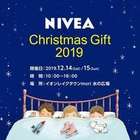 12 14 NIVEA Christmas Gift.jpg