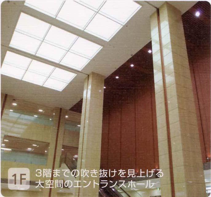 エントランスホール.jpg