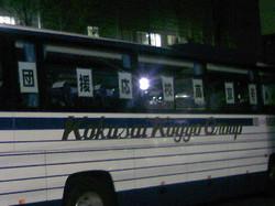 甲子園応援バス 0323.JPG