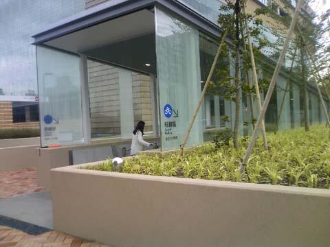 帝京大学病院 駐輪場入り口.jpg