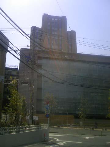 帝京大学病院の勇姿.jpg