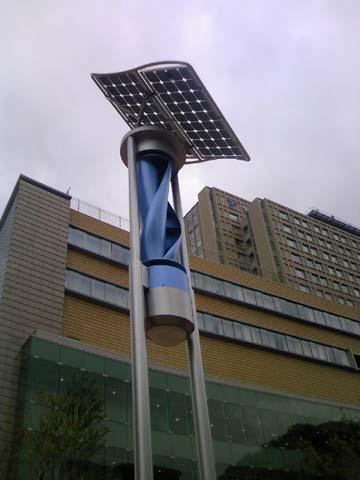 風力と太陽光で発電.jpg