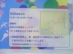 DCF_0015.JPG