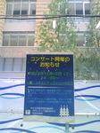 DCF_0009.JPG
