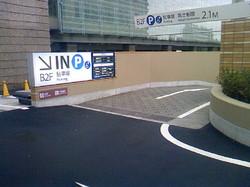 地下駐車場02