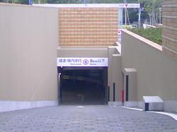 地下駐車場03